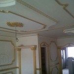 strop s sdk 1